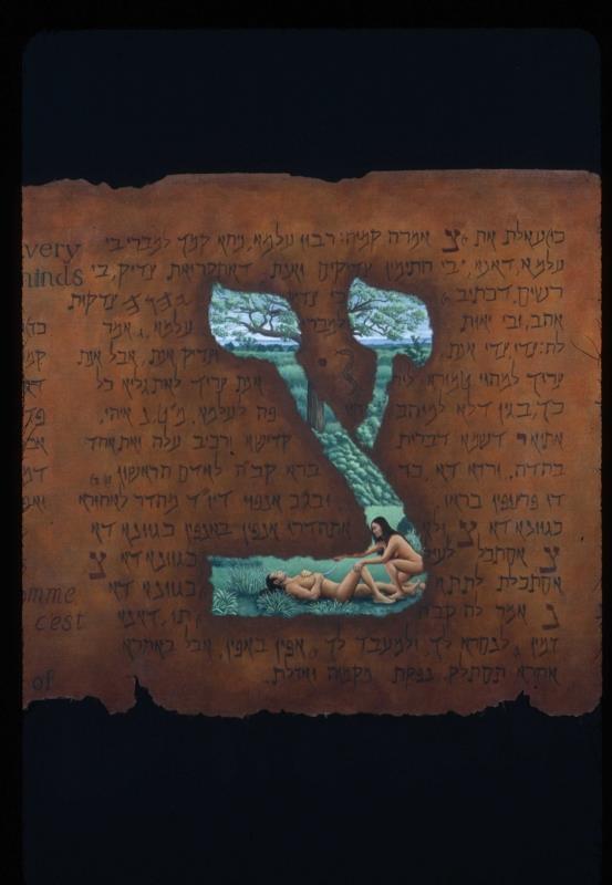 lettera kabbalah zaddiq nascosti